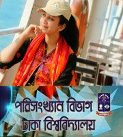 Ramisa Morshed (Anadi)